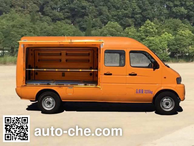 Huashen DFD5031XGJN tool vehicle