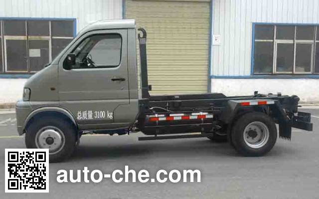 Huashen DFD5032ZXXU detachable body garbage truck