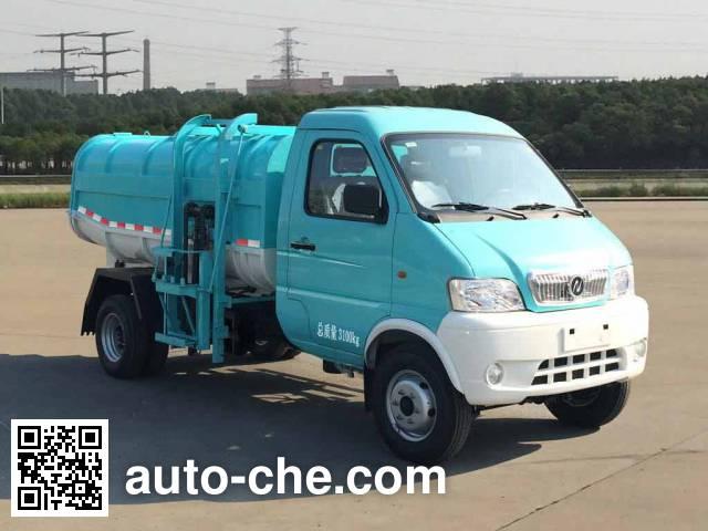 Huashen DFD5032ZZZ self-loading garbage truck