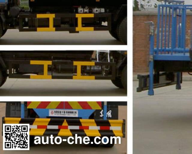 Huashen DFD5160GSS sprinkler machine (water tank truck)
