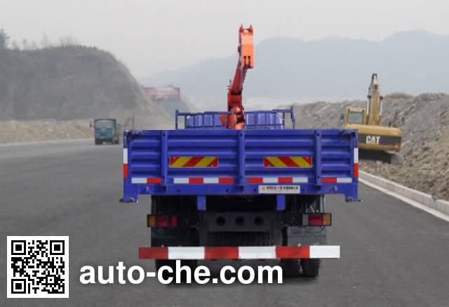 Huashen DFD5160JSQ1 truck mounted loader crane