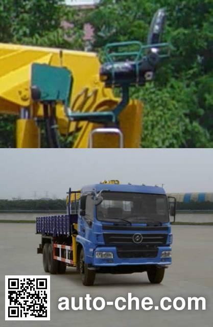 Huashen DFD5250JSQ1 truck mounted loader crane