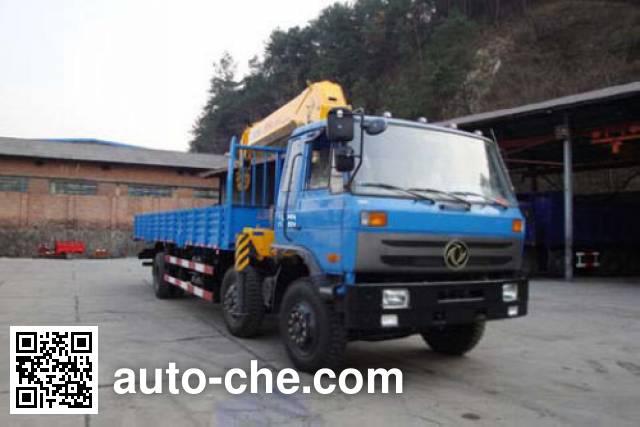 Huashen DFD5250JSQ2 truck mounted loader crane