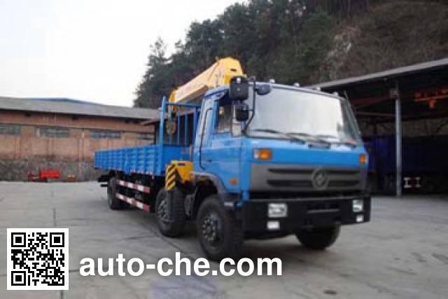 Huashen DFD5251JSQ truck mounted loader crane