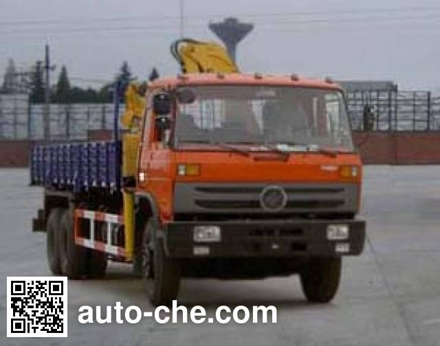 Huashen DFD5252JSQ truck mounted loader crane