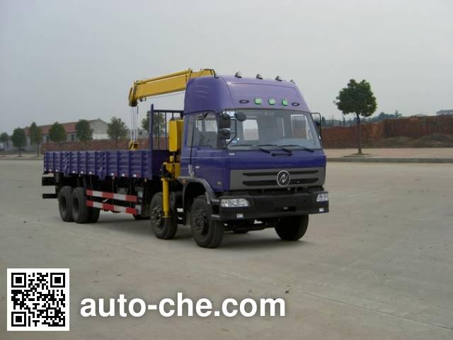 Huashen DFD5312JSQ truck mounted loader crane