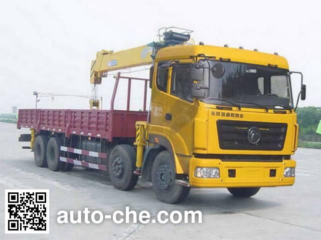 特商牌DFE5311JSQF随车起重运输车