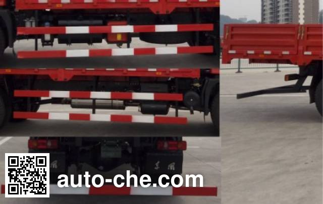 东风牌DFH3160BX5自卸汽车