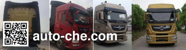 Dongfeng DFH4180CX1 tractor unit