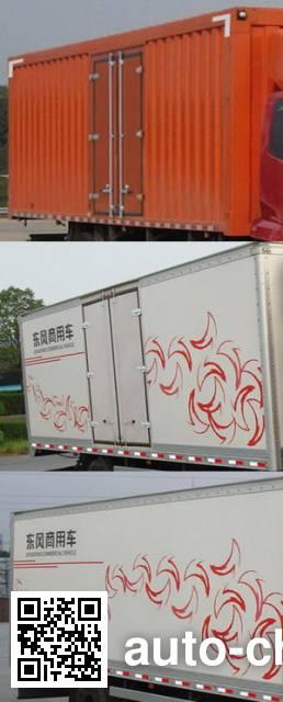 东风牌DFH5100XXYBX厢式运输车
