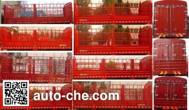 东风牌DFH5180CCYBX1JV仓栅式运输车