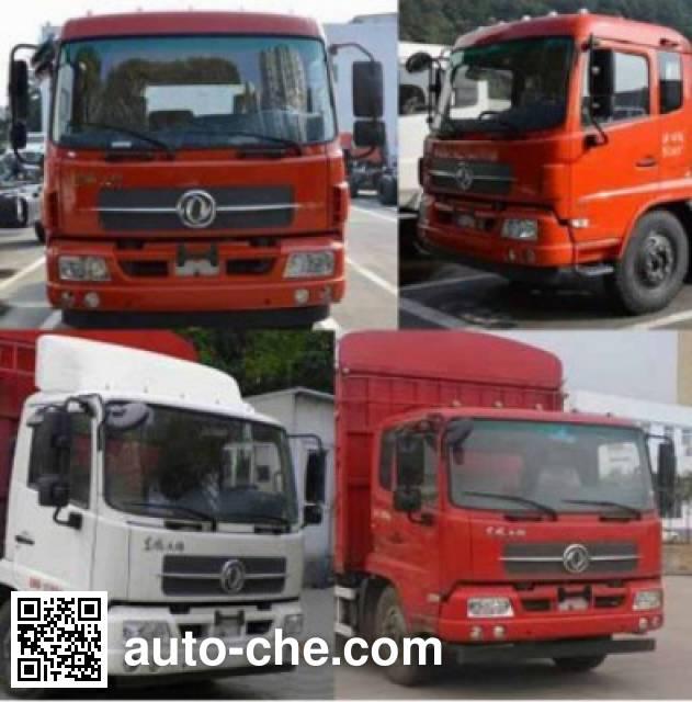 东风牌DFH5160CCQBX1JV畜禽运输车