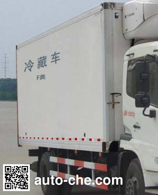 Dongfeng DFH5160XLCBX2JV refrigerated truck