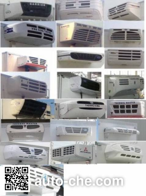 Dongfeng DFH5180XLCBX1 refrigerated truck