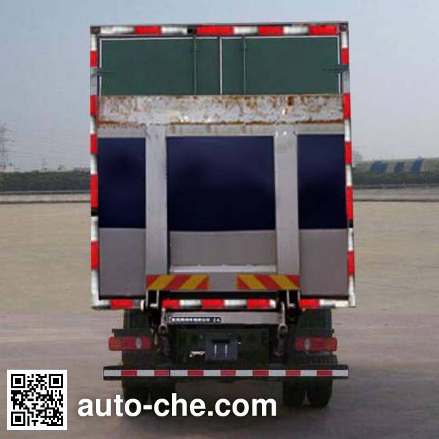 Dongfeng DFH5180XYZBX2DV postal vehicle