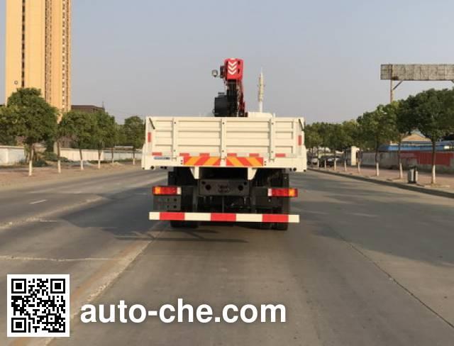 东风牌DFH5250JSQAX13随车起重运输车