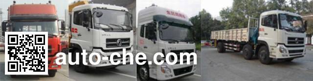 Dongfeng DFH5250JSQAXV truck mounted loader crane