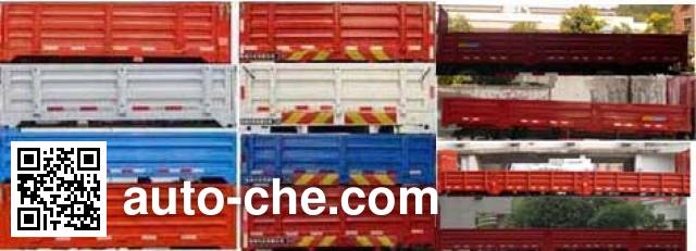 Dongfeng DFH5250JSQAXV truck mounted loader crane