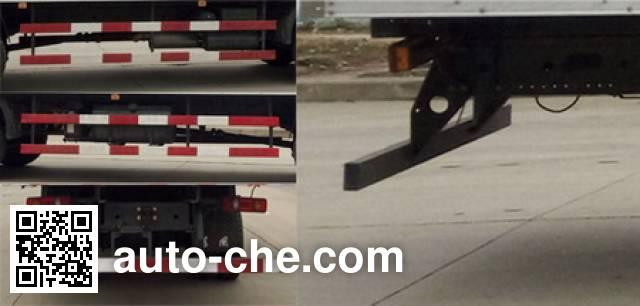 东风牌DFH5250XLCBXV冷藏车