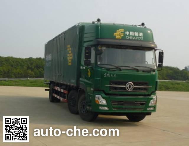 Dongfeng DFH5250XYZAXV postal vehicle