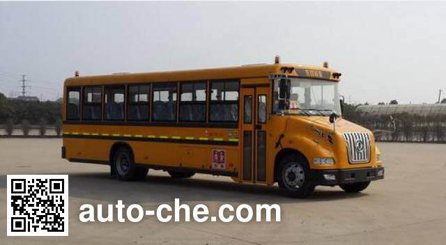 Dongfeng DFH6100B primary/middle school bus