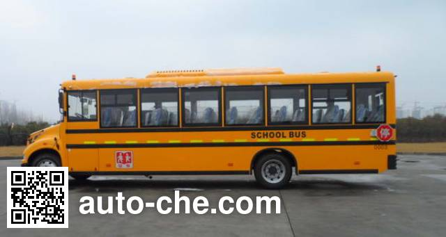 Dongfeng DFH6100B1 primary school bus