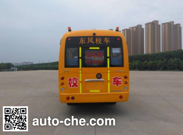 Dongfeng DFH6660B primary school bus