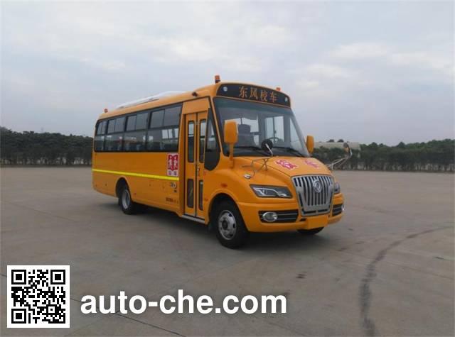Dongfeng DFH6750B1 preschool school bus