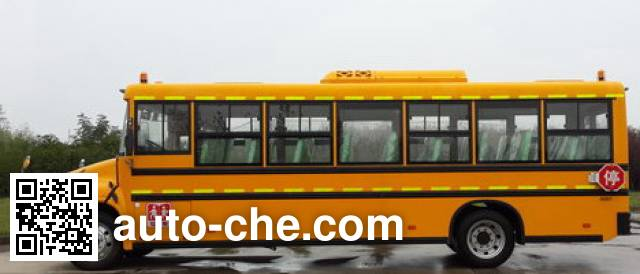 Dongfeng DFH6920B1 primary school bus