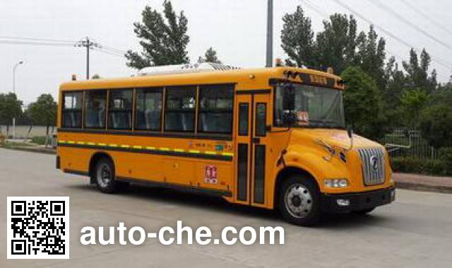 Dongfeng DFH6920B3 primary school bus