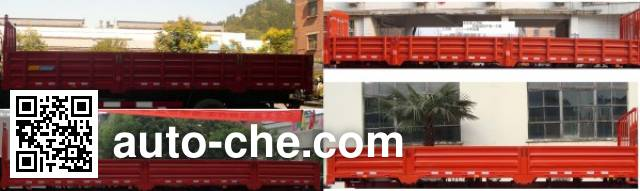 Dongfeng DFL1311A13 cargo truck