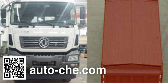 Dongfeng DFL3258A8 dump truck
