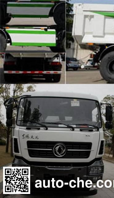 Dongfeng DFL3258AX12A dump truck