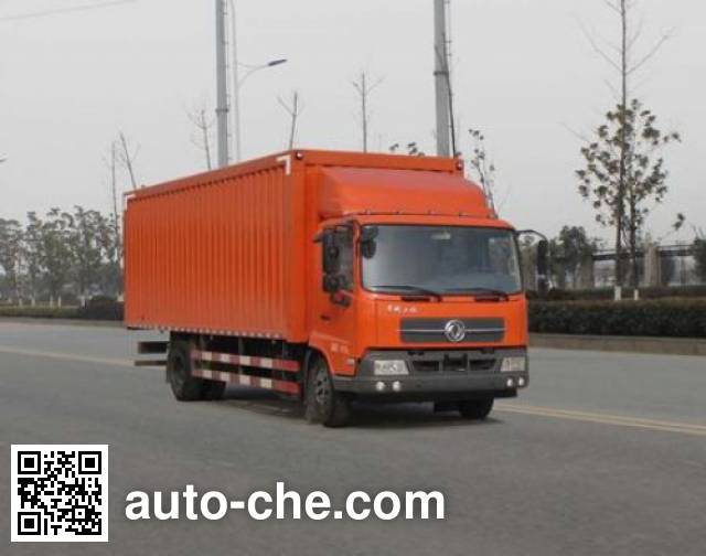 东风牌DFL5100XXYBX8A厢式运输车