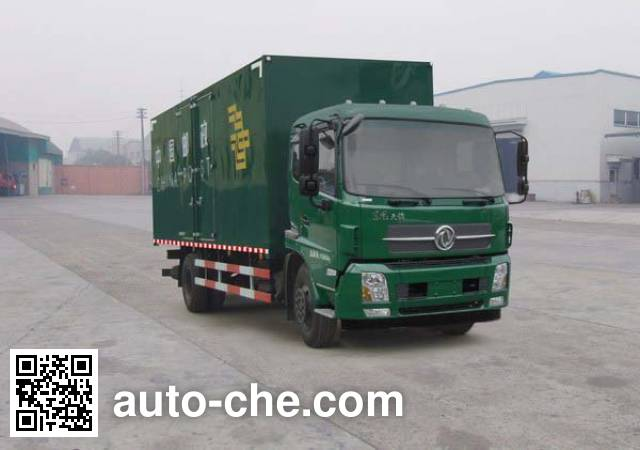 Dongfeng DFL5160XYZBX2V postal vehicle