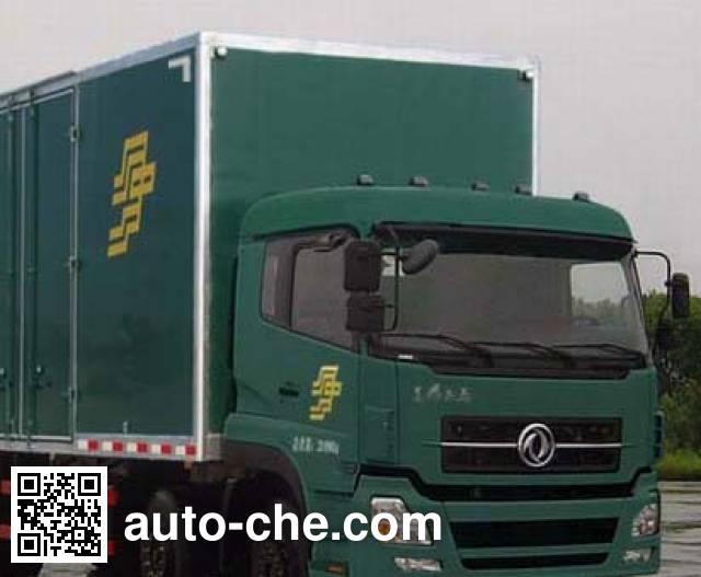Dongfeng DFL5203XYZAX2 postal vehicle