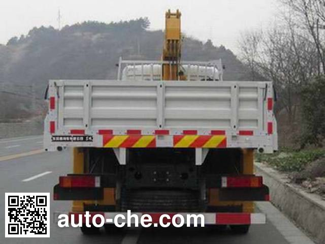 Dongfeng DFL5253JSQAX1B truck mounted loader crane