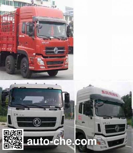 Dongfeng DFL5311CCYAX9A stake truck