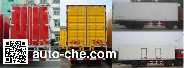 Dongfeng DFL5311XLCA10 refrigerated truck