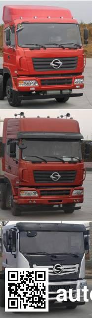 神宇牌DFS1311G1载货汽车