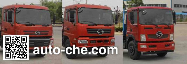 Shenyu DFS5090GLJ special purpose vehicle chassis