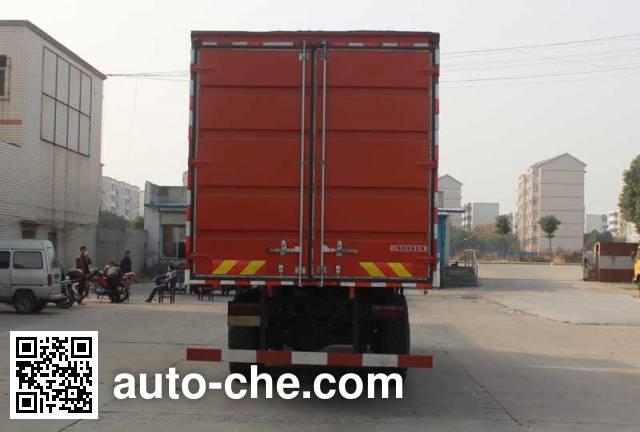 Shenyu DFS5160XXYL box van truck