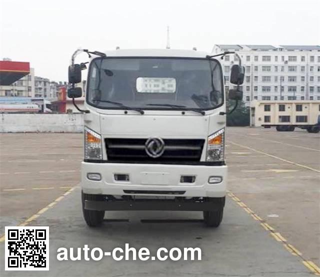 Dongfeng DFZ5110TQZSZ4D wrecker