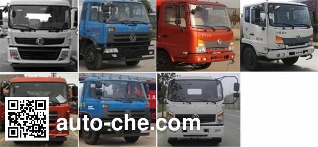 Dongfeng DFZ5160GPSSZ5D1 sprinkler / sprayer truck