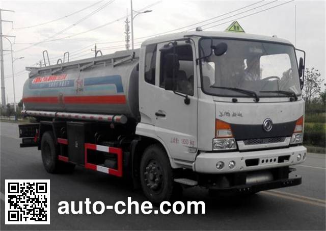 Dongfeng DFZ5180GJYSZ5DS fuel tank truck