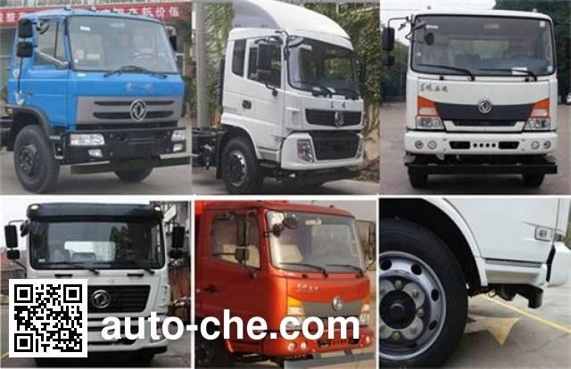 Dongfeng DFZ5180GPSSZ5D sprinkler / sprayer truck