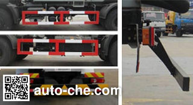 Dongfeng DFZ5200GFLAX9 bulk powder tank truck