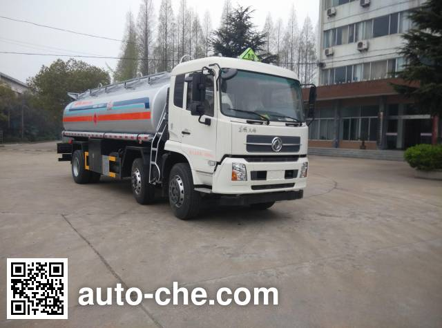 Dongfeng DFZ5250GYYBX5A oil tank truck