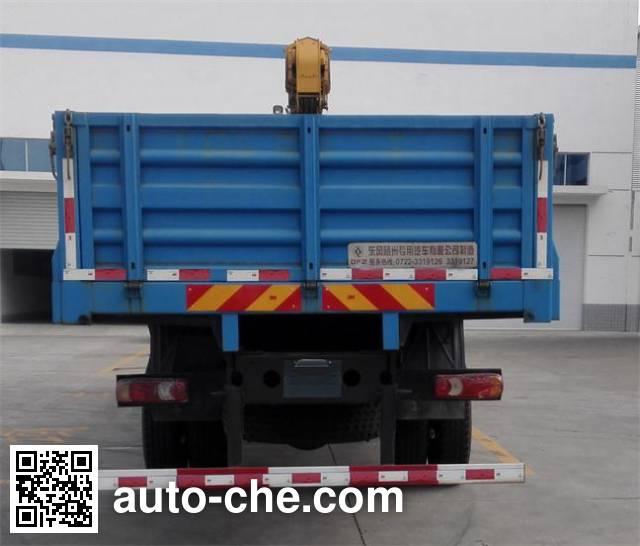 Dongfeng DFZ5250JSQSZ5D truck mounted loader crane