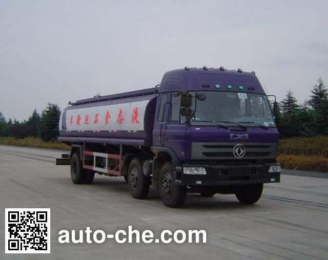 东风牌DFZ5252GYSW液态食品运输车